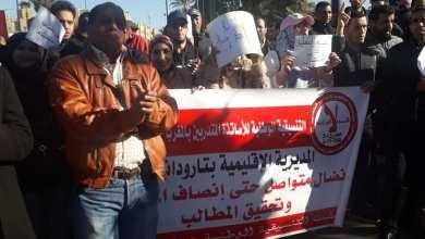 "Photo of الأساتذة المتعاقدون يتهمون وزارة التعليم بمحاولة تكرار سيناريو ""الأساتذة المرسبون"""