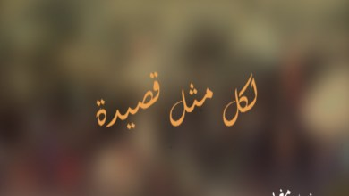 "Photo of الزجال عبد الكريم رزقي يخص ""المنصة"" بقصائد تراثية تنشر لأول مرة"