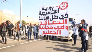 """Photo of ردا على دعوة الوزارة للحوار.. الأساتذة المتعاقدون يرفضون مناقشة """"النظام الأساسي لأطر الأكاديميات"""""""