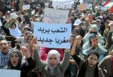 Photo of هيئة حقوقية: 20 فبراير ألهمت مختلف الحركات الاحتجاجية والمطلبية المتجددة بالمغرب