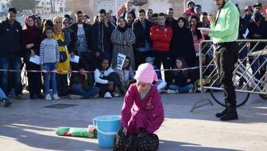 Photo of منظمة يسارية تدعو المغربيات لتركالعمل والبيت وملأ الشوارع