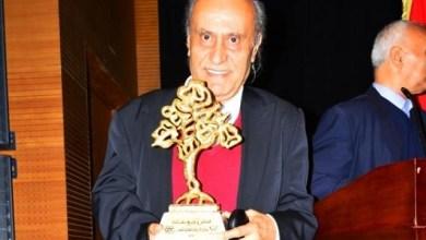 Photo of بيت الشعر يمنح وديع سعادة جائزة الأركانة لسنة 2019