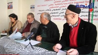 Photo of هيئات مناهضة للصهيونية تتوحد ضد مجيء المغني إنريكو ماسياس إلى المغرب