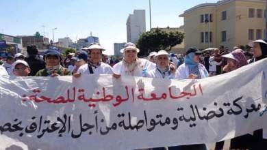 Photo of ممرضو وأطباء الUMT يشاركون في مسيرة 20 فبراير للمطالبة بإصلاح أعطاب الصحة