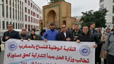 Photo of وزارة العدل تنهي وظيفة النساخة داخل محاكم الأسرة..