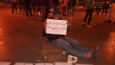 Photo of أساتذة الزنزانة 9.. يعرضون شواهدهم للبيع ويعتذرون من ساكنة الرباط