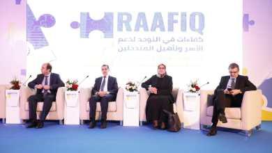 """Photo of """"رفيق"""" برنامج حكومي لتأهيل مهنيي التكفل بالأشخاص ذوي إعاقة التوحد"""