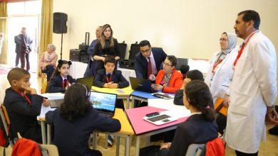 Photo of المدرسة الرقمية و وسائل التدريس الحديثة بالتعليم العمومي