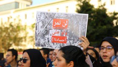 Photo of طلبة الطب والصيدلة يحتجون بالدار البيضاء ضد الخوصصة