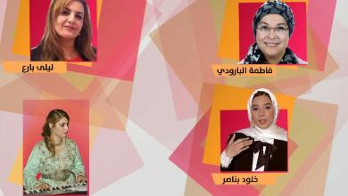 Photo of دار الشعر تكرم إعلاميات شاعرات بمناسبة عيد المرأة