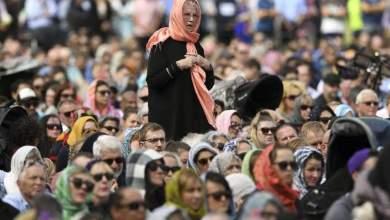 Photo of يوم إسلامي مشهود في نيوزلندا.. النساء يرتدين الحجاب والإعلام يبث الأذان