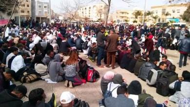 Photo of فاس مكناس: إنزال جهوي لأساتذة التعاقد أمام أكاديمية التعليم