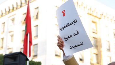 "Photo of ""التعاون الإسلامي"" تدعو الأمم المتحدة لإعلان 15 مارس يوماً دولياً ضد الإسلامفوبيا"