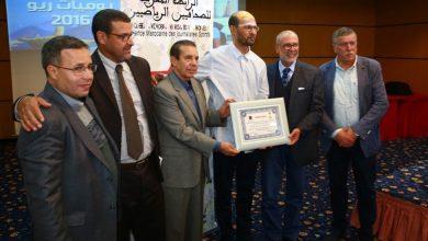 """Photo of الزميل الخراشي يصدر أول كتاب يوثق لأدب الرحلة """"الرياضية"""""""