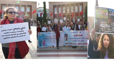 Photo of وقفة نسائية أمام البرلمان: لا للعنف ضد النساء في أماكن العمل