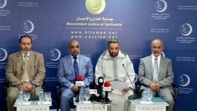 """Photo of العدل والإحسان ترد على الحكومة: """"اتهامكم استخفاف بعقول المغاربة وتعبير عن فشلكم في حل مشاكل البلد"""""""