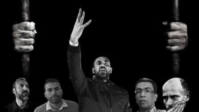 "Photo of مندوبية السجون تهاجم عائلات معتقلي الريف وتتهم ""جهات"" باستغلال ملفهم"