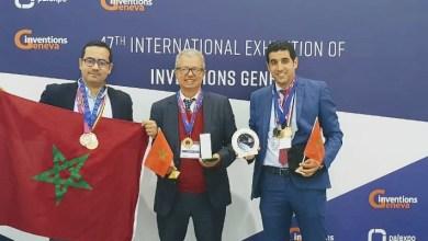 Photo of المغرب يحصد أغلب جوائز المعرض الدولي للاختراعات بجنيف