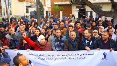 Photo of أسر ومتضامنين مع معتقلي الريف يطالبون بإنصافهم تزامنا مع الجلسة الأخيرة لمحاكمتهم