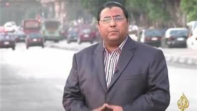 Photo of إخلاء سبيل محمود حسين مراسل الجزيرة بالقاهرة