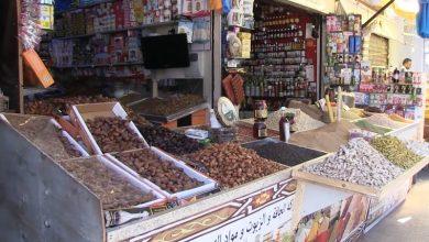 """Photo of """"أونسا"""" تحجز 143 طنا من المواد الغذائية غير الصالحة للاستهلاك في رمضان"""