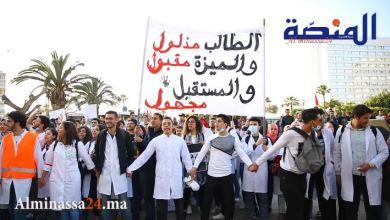 Photo of حزب جبهة القوى الديمقراطية يدعو الحكومة إلى حل ديموقراطي لقضية طلبة الطب