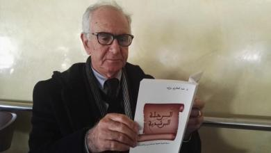 """Photo of """"التفكير في زمن التكفير"""" في مسرحية """"يا ليل يا عين"""" لعبد الكريم برشيد"""
