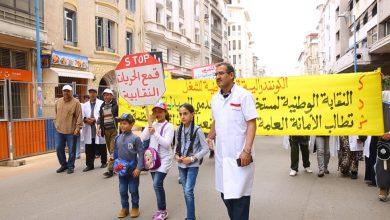 Photo of مستخدمو الصيدليات: حقوق مهضومة وتهديد بالسجن