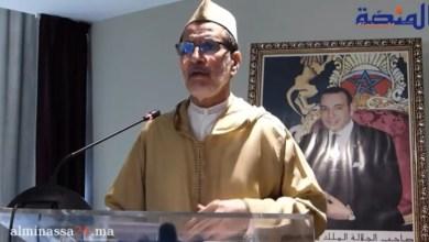 Photo of في لقاء مع المهنيين.. رئيس الحكومة يقدم وصفة لمحاربة الفساد