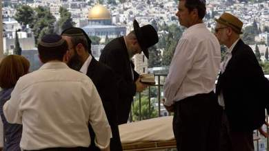 Photo of في ذكرى النكبة.. الAMDH تطالب بإدراج الصهيونية على قائمة المنظمات العنصرية في العالم
