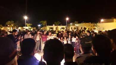 Photo of الأساتذة المتعاقدون يتظاهرون بالدريوش تنديدا بفاجعة وفاة عبدالله حجيلي
