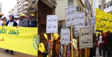 Photo of الـCDT تخلد عيد الشغل بالاحتجاج ضد الحكومة