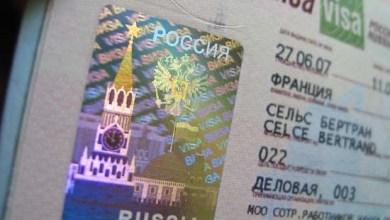 Photo of روسيا تبدأ نظام منح تأشيرات الدخول الإلكترونية