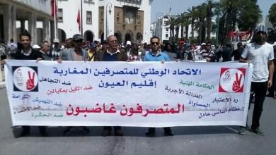 "Photo of ""سياسة الحكومة وتقديراتها الشعبوية"" تعيد المتصرفين إلى شوارع الاحتجاج"