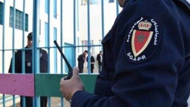 Photo of 779 مترشح للامتحان الوطني للباكلوريا من نزلاء المؤسسات السجنية