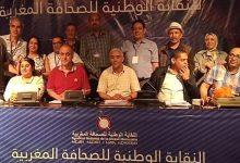 Photo of نقابة الصحافيين: انتصارات المغرب في الصحراء يجب أن تكون حافزا لتكريس الديمقراطية وحقوق الإنسان