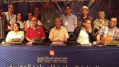 Photo of نقابة الصحافيين تدعو إلى إلتزام المهنية في نشر الأخبار عن وباء كورونا