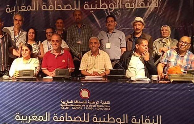مؤتمر النقابة الوطنية للصحافة المغربية يعيد انتخاب عبد الله البقالي رئيسا