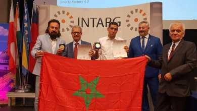 Photo of المغرب يفوز بميداليتين ذهبيتين وخمس جوائز في المعرض الدولي للاختراعات ببولونيا