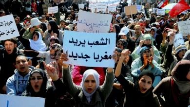 """Photo of تقرير.. أبرز الاحتجاجات الاجتماعية في """"العهد الجديد"""""""