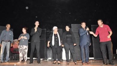 Photo of مسرحية البلوكاج: مسرح المرأة بين رؤية التراثي وإبداعية العالم
