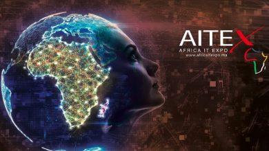 """Photo of النسخة الرابعة لـ""""AITEX"""": مستقبل قطاع الشغل بين الإبتكار المعكوس والمواطن المحور"""