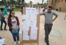 Photo of معدل البطالة يرتفع بالمغرب.. 17.6% عند النساء و 11.4% عند الرجال