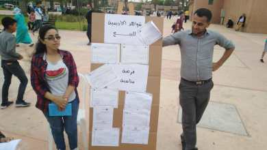 Photo of أطر معطلون بتزنيت يعرضون شواهدهم للبيع احتجاجا على التهميش والإقصاء