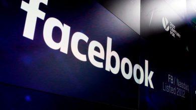 Photo of فيسبوك سيدفع 5 مليارات دولار لتسوية تحقيق حكومي في انتهاك خصوصية المستخدمين