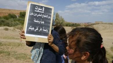 Photo of حركة إميضر تعلن رسميا رفع أشهر وأطول اعتصام في تاريخ المغرب