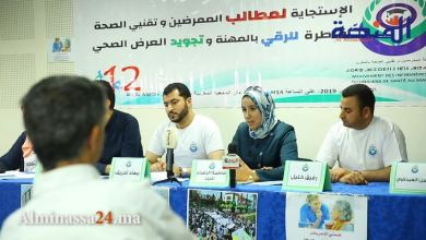 Photo of حركة الممرضين تعلق احتجاجاتها بسبب كورونا وتطالب الوزارة بتوفير إجراءات الوقاية