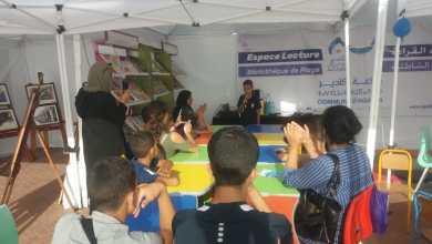 Photo of أزيد من 500 طفل يستفيدون من فضاء ثقافي بشاطئ أكادير