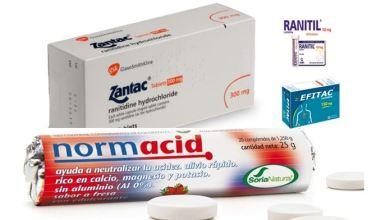 Photo of وزارة الصحة تعلن سحب أدوية المعدة لاحتوائها على مادة مسرطنة