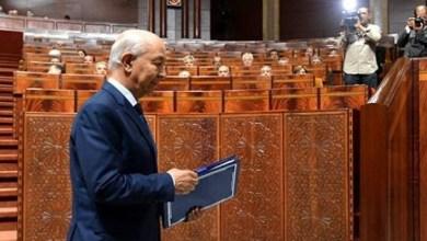 Photo of المجلس الأعلى للحسابات ينشر تقريره السنوي برسم سنة 2018